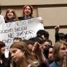 Učenici poručili 'Otključajte nam školu'