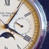 Ručni sat prodan na dražbi za 2,3 milijuna CHF