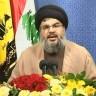 Hezbollah prijeti napadom na izraelska nuklearna postrojenja
