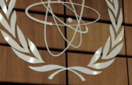Predsjednik otvara sastanak vijeća guvernera IAEA