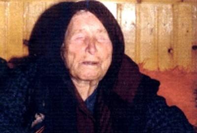 Slijepa bugarska proročica Baba Vanga