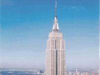 Najviše zgrade svijeta