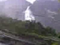 Vodopadi Dai Xian