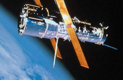 Sve tajne Hubblea