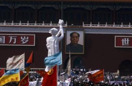 Prosvjedi na pekinškom trgu Tiananmen u lipnju 1989. godine.