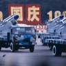 Kina će zamrznuti vojnu razmjenu sa SAD-om