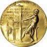 Objavljeni dobitnici Pulitzera za 2011.