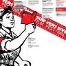 Subversive Film Festival posvećen je temi