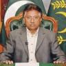 Pakistan želi da Interpol uhiti Mušarafa