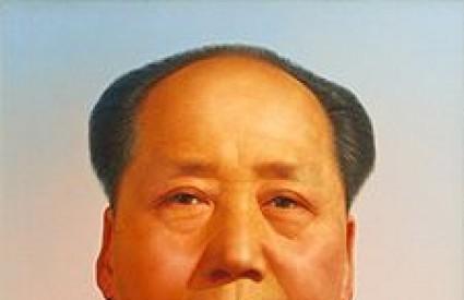 mao zedong xinyu