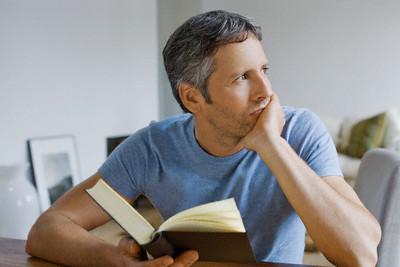 Čitanje daje drugu perspektivu