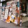 Francuzi bez dnevnih novina