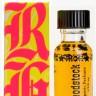 Eko parfemi - novi hit na tržištu