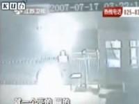 Alieni u Kini mijenjaju oblik