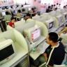 Kina plaća surferima da otkrivaju pornografske stranice