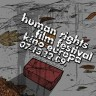 Sedmi Human Rights Film Festival od 7. do 13. prosinca