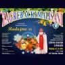 Zagrebački mališani - tradicionalni blagdanski koncert