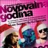 Novavalna Nova Godina!