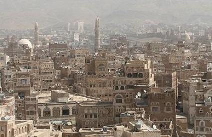 Američko veleposlanstvo u Sani ponovno je otvoreno