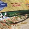 Izrael nadjačao Libanon u 'ratu humusom'
