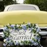 Mujo i vjenčanje iz ljubavi