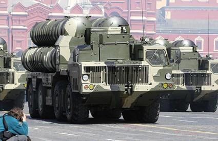 Raketni sustav S-300
