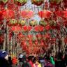 Sretna kineska Nova godina!
