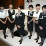 Uniforme stjuardesa Japan Airlinesa najbolje su za seksi igrice