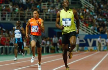 Bolt je viši od svojih glavnih suparnika za 10 cm