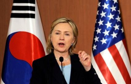 Hillary Clinton Koreja