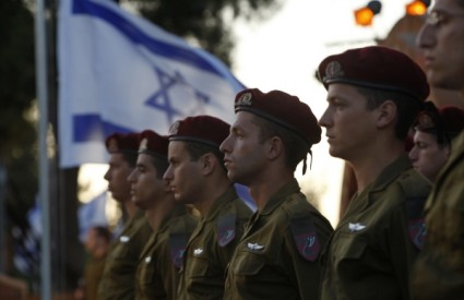 Turska Izrael tužba