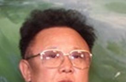 Kim Jong-Il Sjeverna Koreja
