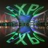 Otvoren EXPO, kontroverze i dalje traju