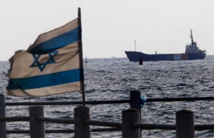 Izrael Gaza humanitarna flota