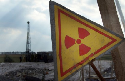 Iran uranij