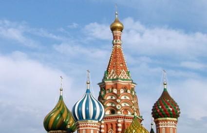 Ruske državne tvrtke će se privatizirati