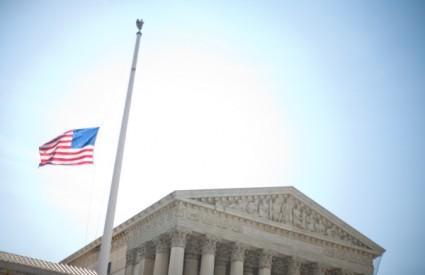 SAD Vrhovni sud