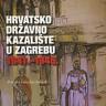 Knjiga dana - Tomislav Sabljak (urednik): Hrvatsko državno kazalište u Zagrebu 1941.-1945.