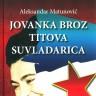 Knjiga dana - Aleksandar Matutinović: Jovanka Broz - Titova suvladarica