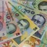 Rumunjska vlada uvela nove i podigla postojeće poreze