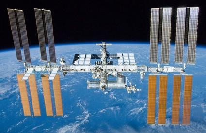 Ako želite vidjeti ISS NASA će vam pomoći