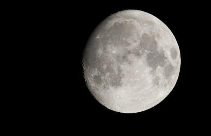 Kako je nastao Mjesec