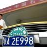 Taksisti u Hong Kongu dobivaju