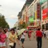 Ekonomska moć Kine u sjeni velikog siromaštva stanovništva