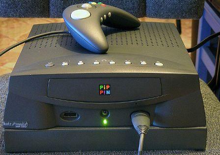 Veliki promašaji digitalnog doba 800px-pippinfront
