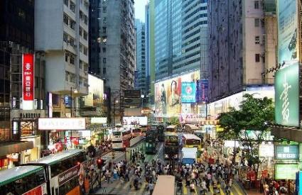 Causeway Bay u Hong Kongu