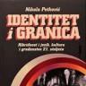 Knjiga dana - Nikola Petković: Identitet i granica