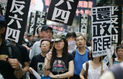 Odnosi između Kine i Japana sve više su zategnuti