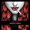 Knjiga dana - Benoît Duteurtre: Djevojčica i cigareta
