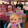 Zabrana stavljanja na tržište te povlačenje s tržišta devet igračaka